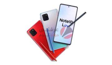 مراجعة سامسونج Samsung Galaxy Note 10 Lite - هاتف نوت الرخيص 10