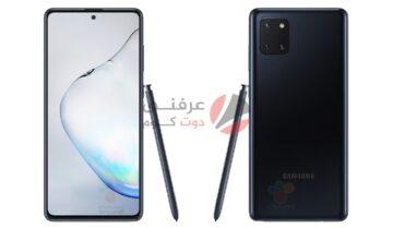 مراجعة سامسونج Samsung Galaxy Note 10 Lite - هاتف نوت الرخيص 4