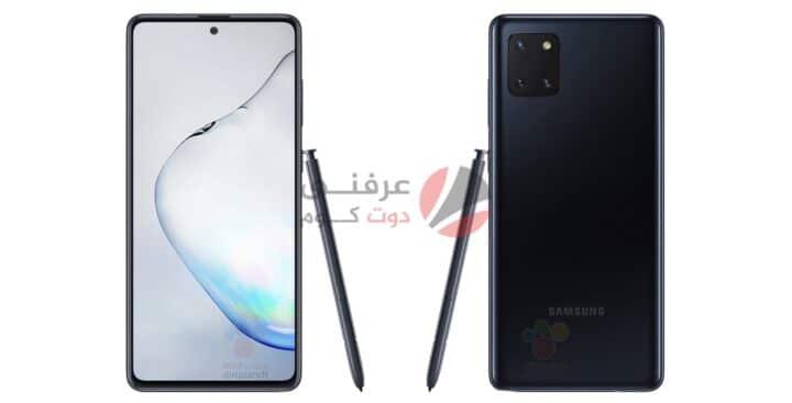 مراجعة سامسونج Samsung Galaxy Note 10 Lite - هاتف نوت الرخيص 1
