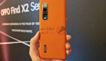 اطلاق Oppo Find X2 Pro في السوق المصرية رسميًا 2