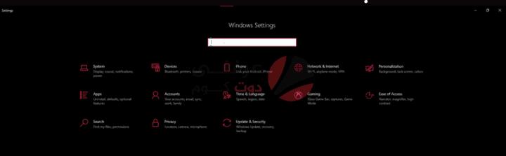 كيفية ايقاف الـ On screen Keyboard على ويندوز 10 1