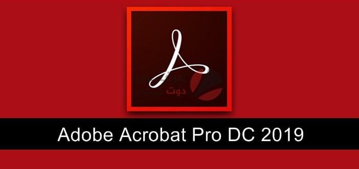 افضل بدائل Adobe Acrobat Pro على ويندوز 10 لتعديل ملفات PDF