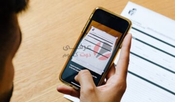 افضل 5 تطبيقات تصوير المستندات على اندرويد و IOS 6