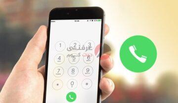 افضل 5 مواقع تعطيك رقم وهمي مجاني لإستقبال الرسائل SMS 6