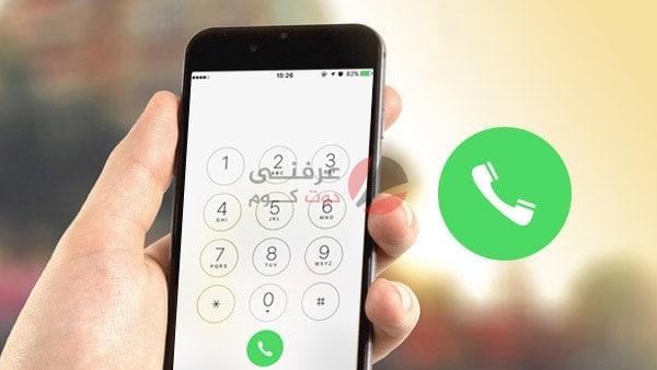 افضل 5 مواقع تعطيك رقم وهمي مجاني لإستقبال الرسائل SMS