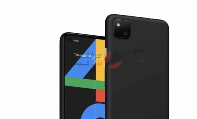 الإعلان عن Google Pixel 4a رسميًا