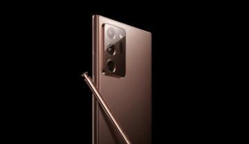 الإعلان عن Samsung Galaxy Note 20 رسميًا 9