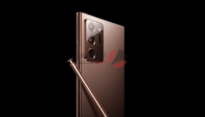 الإعلان عن Samsung Galaxy Note 20 رسميًا