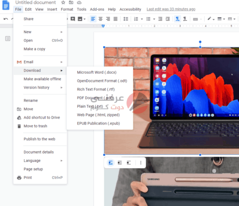 كيفية حفظ الصور من Google Docs على ويندوز 10 و اندرويد و IOS 3