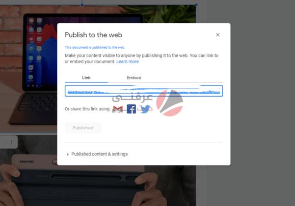 كيفية حفظ الصور من Google Docs على ويندوز 10 و اندرويد و IOS 5