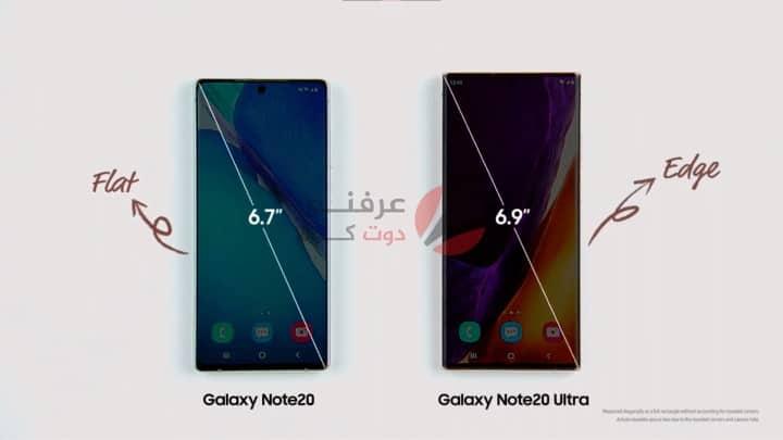 الإعلان عن Samsung Galaxy Note 20 رسميًا 3