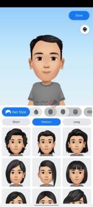تعرف على ستيكر Facebook avatar و كيف تنشأ شخصيتك الكرتونية 4