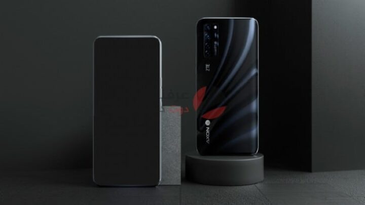 ZTE Axon 20 5G اول هاتف بكاميرا امامية تحت الشاشة 1