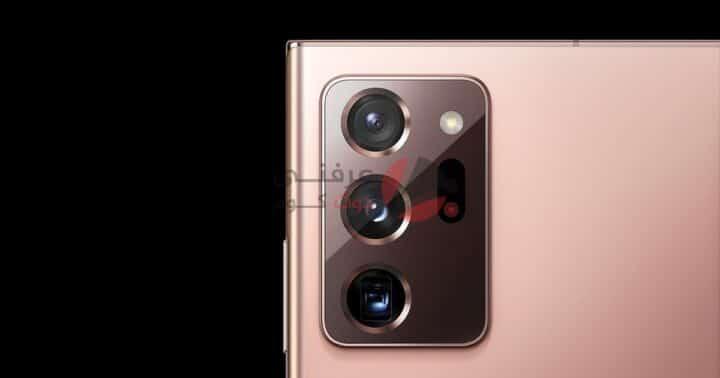 الإعلان عن Samsung Galaxy Note 20 رسميًا 4