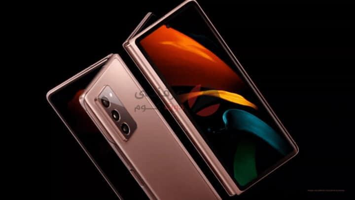 انطباعات Samsung Galaxy Z Fold 2 و مميزاته و العيوب