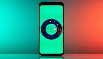 اهم 13 ميزة جديدة في نظام اندرويد Android 11 الجديد 3