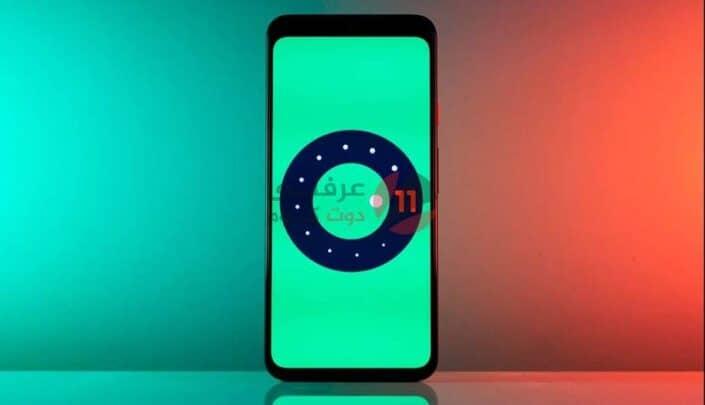 اهم 13 ميزة جديدة في نظام اندرويد Android 11 الجديد