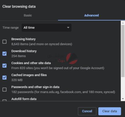 حل مشكلة رسالة Your connection is not private على جوجل كروم 6