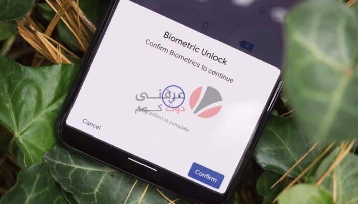 اهم 13 ميزة جديدة في نظام اندرويد Android 11 الجديد 7