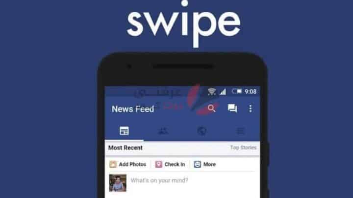 كيفية فتح حسابين فيسبوك على هاتف واحد 5