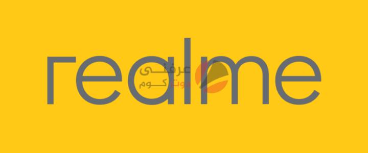 تعرف على اجهزة Realme الجديدة في السوق المصري اغسطس 2020