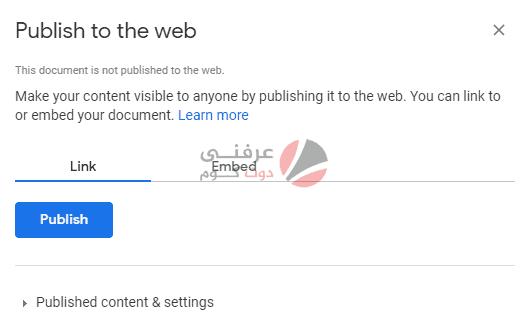 كيفية حفظ الصور من Google Docs على ويندوز 10 و اندرويد و IOS 4