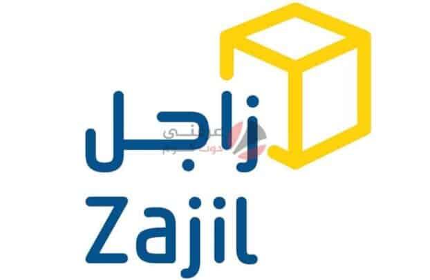 افضل شركات الشحن في السعودية للشحن الداخلي و الدولي 1