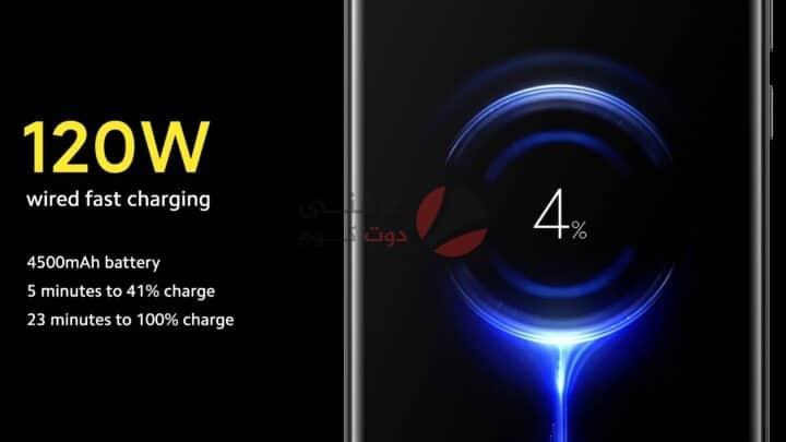 انطباعات Xiaomi Mi 10 Ultra المواصفات و المميزات و العيوب مع السعر 1