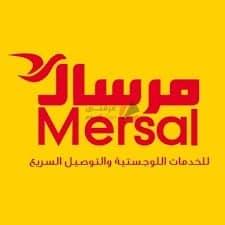 افضل شركات الشحن في مصر للشحن الداخلي و الدولي 5