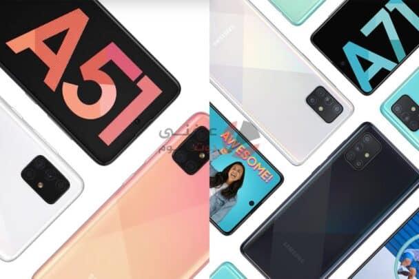Samsung تزيد الاجهزة المتوافقة مع 3 سنين من تحديثات Android 3