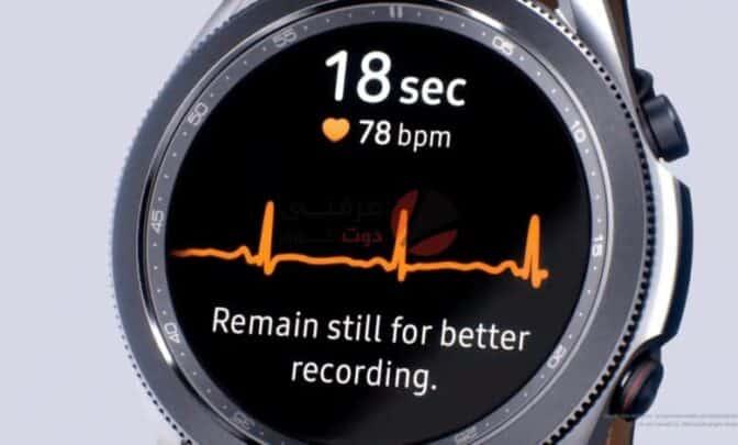 مميزات Samsung Galaxy Watch 3 و مواصفاتها و السعر 2
