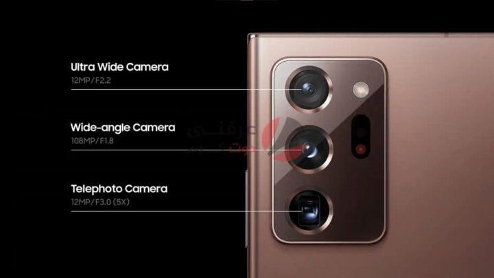 الإعلان عن Samsung Galaxy Note 20 رسميًا 5