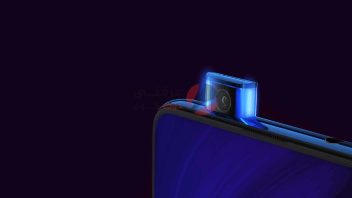 ZTE Axon 20 5G اول هاتف بكاميرا امامية تحت الشاشة 2