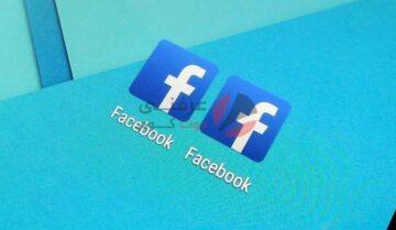 كيفية فتح حسابين فيسبوك على هاتف واحد 7