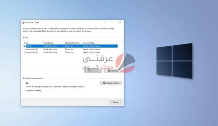 كيف تحمي الـ SSD الخاص بك من الموت المفاجئ على ويندوز 10