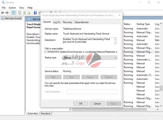 كيفية ايقاف الـ On screen Keyboard على ويندوز 10 5