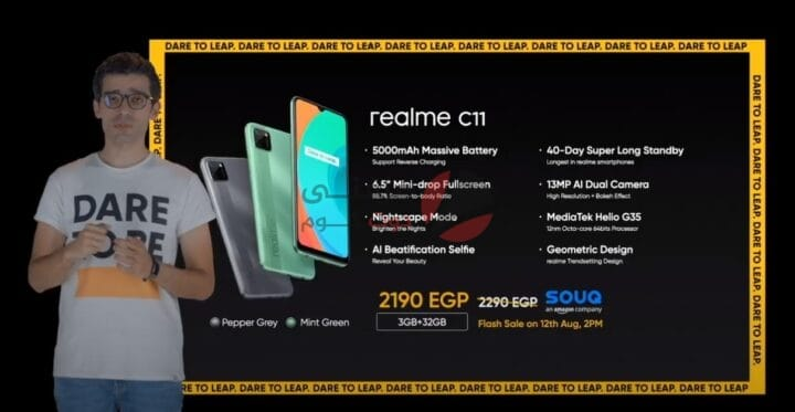 تعرف على اجهزة Realme الجديدة في السوق المصري اغسطس 2020 2