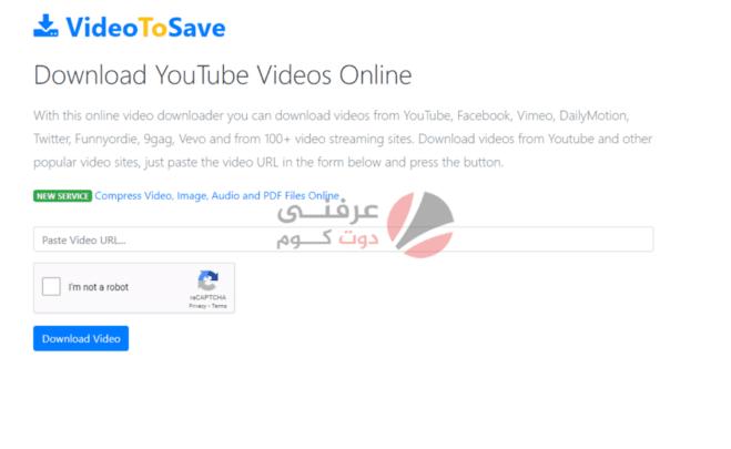 كيفية تحميل فيديو من الفيسبوك بدون برامج 2