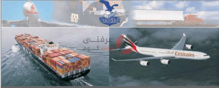 تعرف على شركات الشحن في الامارات وطريقة التواصل معها 1