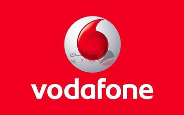تعرف على جميع انظمة فودافون مصر 1