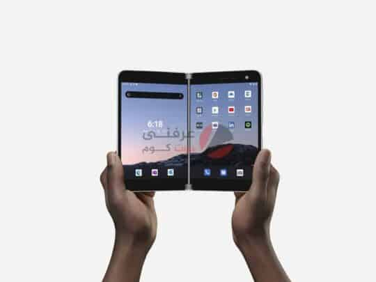 Microsoft Surface Duo متاح للحجز المسبق بسعر 1400 دولار