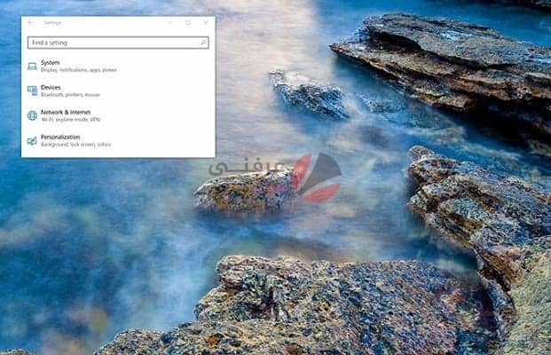 افضل ثيمات ويندوز 10 لأجهزة الكمبيوتر 9