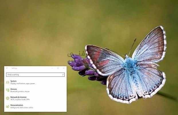 افضل ثيمات ويندوز 10 لأجهزة الكمبيوتر 1