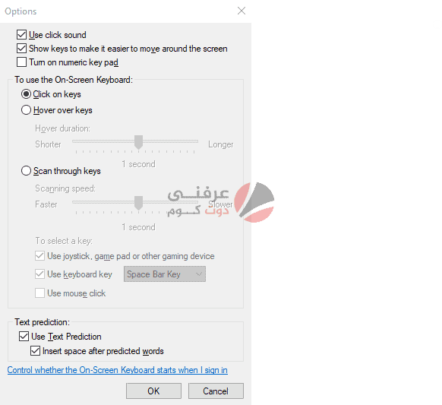 كيفية ايقاف الـ On screen Keyboard على ويندوز 10 3