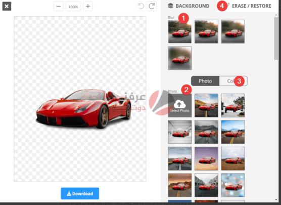 تعلم طريقة إزالة خلفية الصورة بضغطة واحدة 2