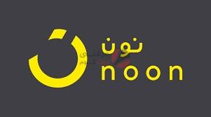 افضل المتاجر الإلكترونية في مصر 5