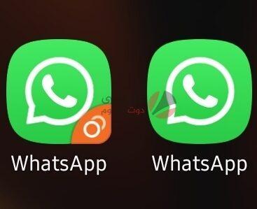 كيفية فتح حسابين واتساب whatsapp على جهاز واحد 5