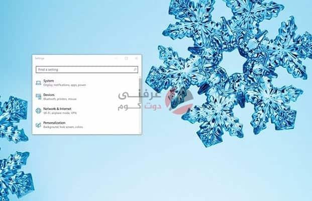 افضل ثيمات ويندوز 10 لأجهزة الكمبيوتر 4