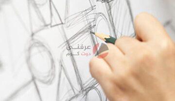 أفضل 5 برامج تعليم الرسم للمبتدئين 6