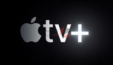 طريقة مشاهدة Apple TV+ على ويندوز 10 31